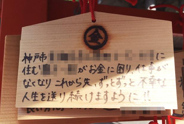 金比羅 宮 お守り 安井 【京都】安井金比羅宮で悪縁を切れる? 神職に直接お話を聞いてみました
