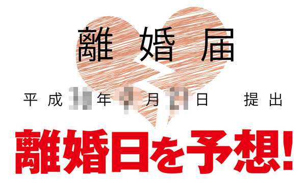前田敦子,勝地涼,結婚,離婚,予想,AKB48,芸能人