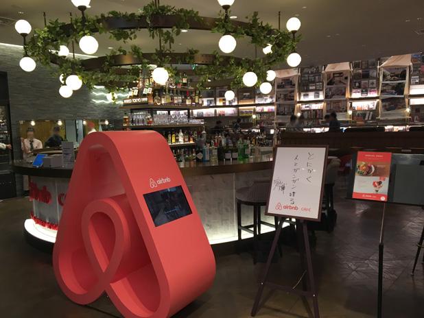 Airbnb,エアビーアンドビー,カフェ,渋谷,TSUTAYA