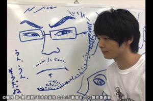 中村倫也,似顔絵,上手い,iPad,画像