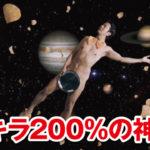 ポテトチップス,コンソメWパンチ,コンソメパンチ,アキラ100%,アキラ200%