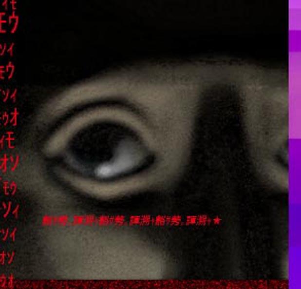 世にも奇妙な物語,あなたの鐔ュЖ_診断,怖い,ホラー,サイト