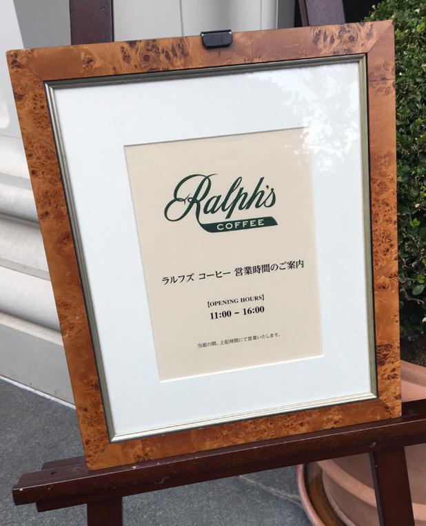ラルフローレン,カフェ,ラルフズコーヒー,表参道