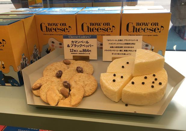 ナウオンチーズ,ルミネ,新宿,メニュー,商品,カマンベール,now on cheese