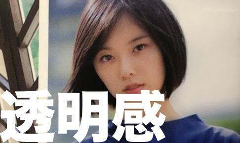 加藤 小夏 cm