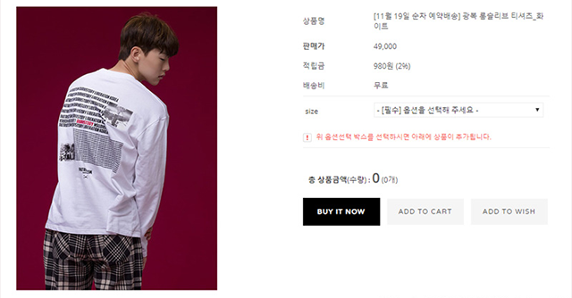 BTS,ジミン,Tシャツ,買える,販売
