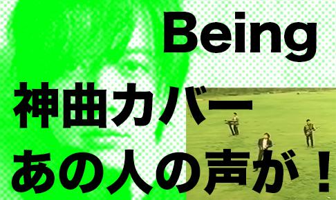 DAIGO,カバー,アルバム,収録曲,動画