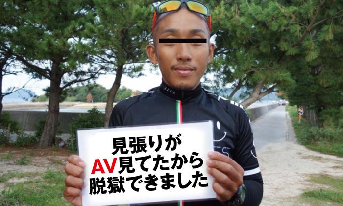 富田林署,大阪,逃走,逃亡,樋田淳也,逮捕,自転車