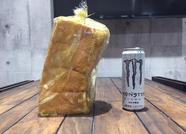 うん間違いないっ!,高級,食パン,中野坂上,味,感想,評判