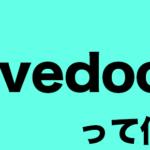 fivedoor,livedoor,ニュース