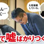 【NGT暴行事件】秋元康が事件について言及しない4つの理由