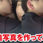 【文春】矢作萌夏の彼氏写真は本当に捏造なのか?合成して検証してみた