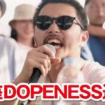 鎮座DOPENESSが大麻所持で逮捕されるも意外なところに注目が集まってしまう